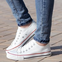 Casual Wear Canvas Flat Sneakers - White