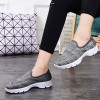 Canvas Sports Wear Medicated Gym Runner Sneakers - Grey
