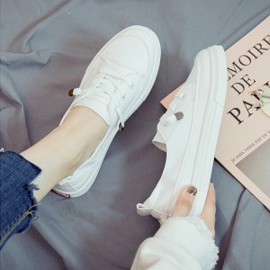 Flat Rubber Bottom Pu Leather Running Shoes - White