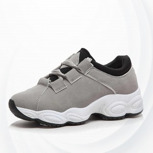 Synthetic Leather Thick Lace Closure Casual Sneakers - Gray