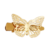 Creative Hollow Gold Plated Butterfly Fashion Hair Clips - Golden