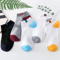 Five Pieces Thin Fabric Light Colored Socks Set