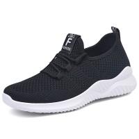 Mesh Lace Closure Slip Over Fashion Sneakers - Black