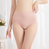 French Cut Sexy Wear Body Fitted Underwear - Pink