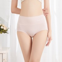 French Cut Sexy Wear Body Fitted Underwear - Light Pink