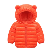 Cute Kids Printed Animal Prints Winter Wear Jacket - Orange
