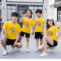 Printed Cartoon Round Neck Casual Wear One Piece T-Shirt - Yellow