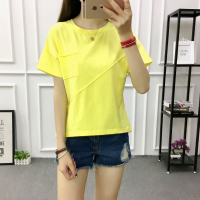 Lining Round Neck Flare Sleeves Solid Color Blouse Top - Yellow