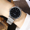Mesh Strappy Formal Analogue Wrist Watch - Black Dial