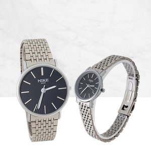 Black Dial Stainless Couple Analogue Watches- Silver
