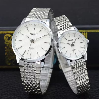 Stainless Steel Couple Analogue Wrist Watches - White